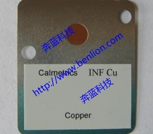 铜极厚标准片INF Cu