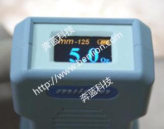 PCB铜箔测厚仪mm125