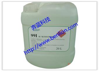 异丙醇离子污染测试液BL-99I