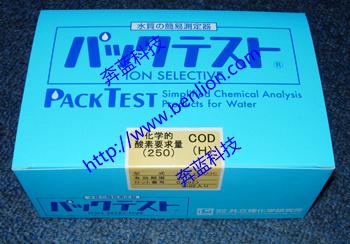 水质测试包WAK-COD(H)化学需氧量