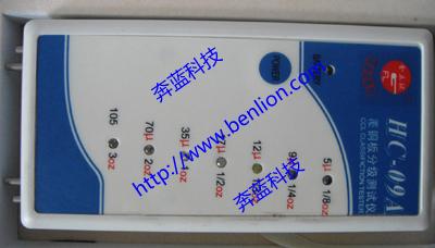 覆铜板分级测试仪HC-09A
