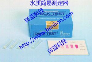 水质测试盒WAK-SiO2(C)二氧化硅