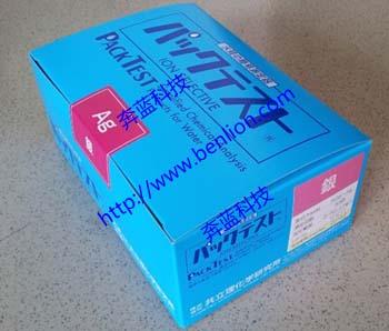 水质离子测试包WAK-Ag(银)