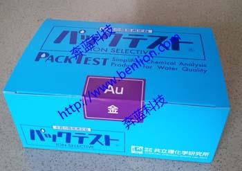 水质离子测试盒WAK-Au(金)