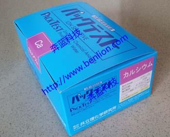 水质离子测试包WAK-Ca(钙)