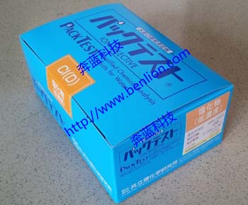 水质测试包WAK-Cl(D)氯