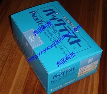 水质测试盒WAK-Cu铜