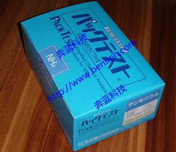 水质测试包WAK-NH4氨氮