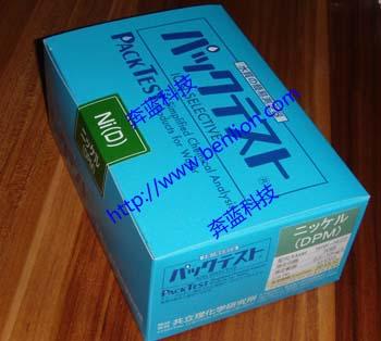 水质测试包WAK-Ni(D)镍