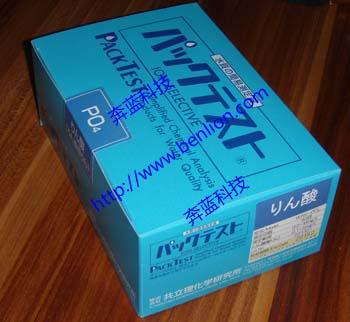 水质测试盒WAK-P04磷酸