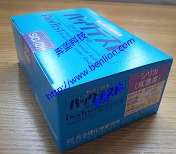 水质测试包WAK-SiO2(D)二氧化硅