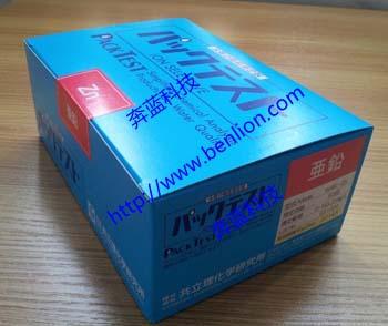 水质测试包WAK-Zn锌