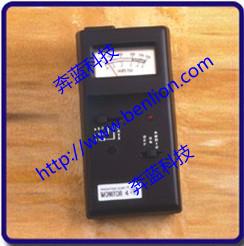 美国SE辐射检测仪Monitor 4