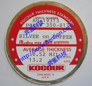 Ag/Cu铜上镀银标准片350-S17