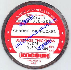 Cr/Ni电解式标准片350-S06