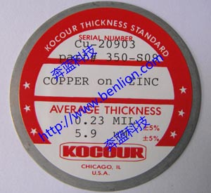 Cu/Zn锌上镀铜标准片350-S09
