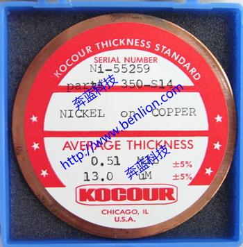 Ni/Cu电解镀层标准片350-S14