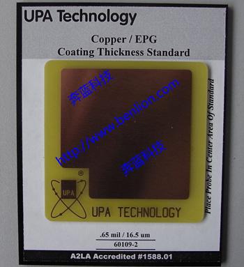 EPG面铜标准片-美国UPA