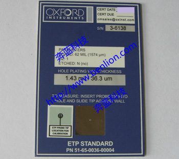 ETP孔铜标准片-牛津仪器Oxford