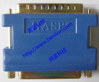 CMI900加密狗51-74-9900-00055