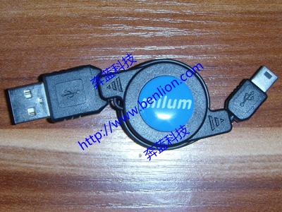 USB数据线mmLink-USB