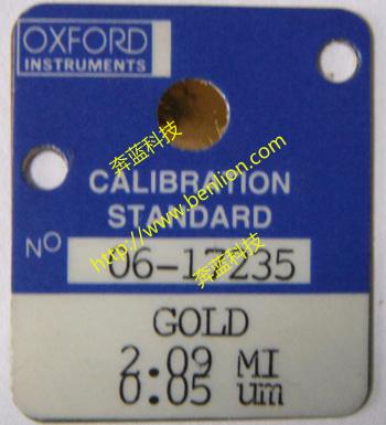 牛津金标准片GOLD