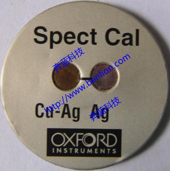 牛津定位片Spect Cal Cu-Ag