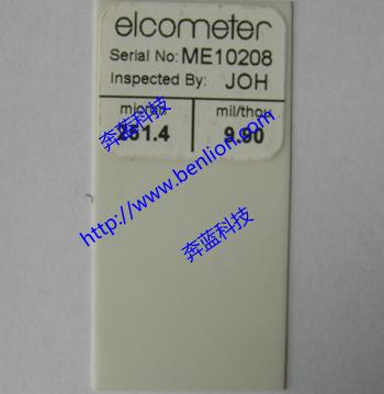 胶膜标准片250um
